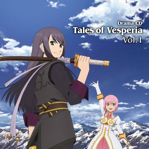 Image 1 for Drama CD Tales of Vesperia Vol.1