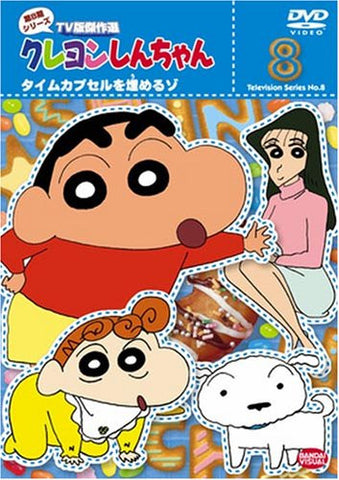 Image for Crayon Shin Chan The TV Series - The 8th Season 8