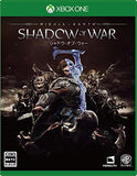 Middle-earth: Shadow of War - 1