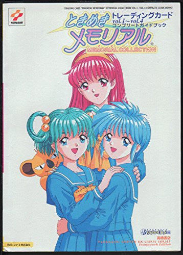 Image 1 for Trading Card Tokimeki Memorial Memorial Collection #1 #4 Complete Guide Book