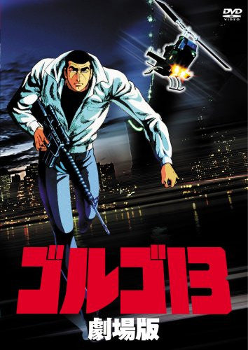Image 1 for Golgo 13 Theatrical Feature