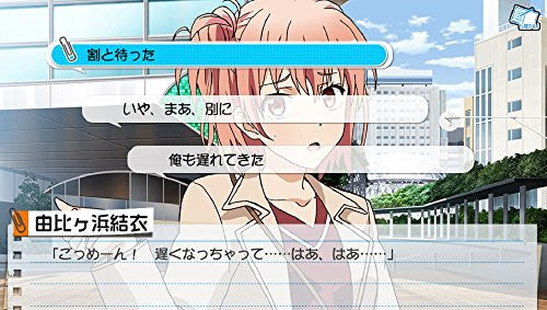 Image 3 for Yahari Game demo Ore no Seishun Love Kome wa machigatteiru & Zoku Omatome Set