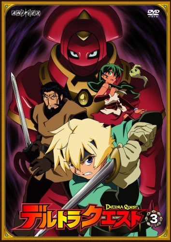 Image 1 for Deltora Quest 3
