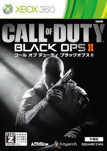 Image for Call of Duty: Black Ops II Subtitle Version [New Price Version]