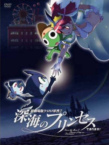 Image 1 for Keroro Gunso Shinkai No Princess De Arimasu! Deluxe Edition