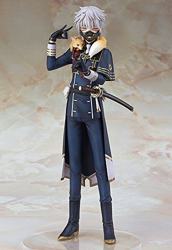 Image 5 for Touken Ranbu - Online - Nakigitsune - 1/8 (Orange Rouge)