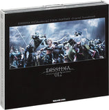 Thumbnail 2 for DISSIDIA 012[duodecim] FINAL FANTASY Original Soundtrack