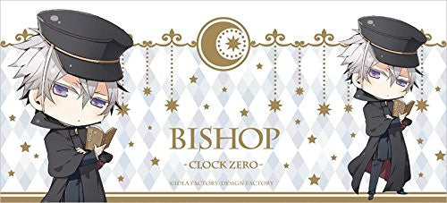 Image 3 for Clock Zero ~Shuuen no Ichibyou~ - Bishop - Mug (Gift)
