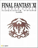 Final Fantasy Xi Leader Style Ver.070828 - 1