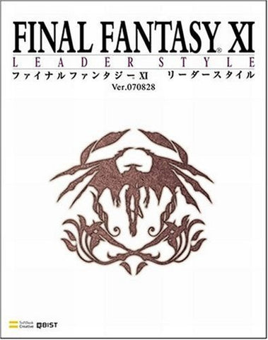 Image for Final Fantasy Xi Leader Style Ver.070828