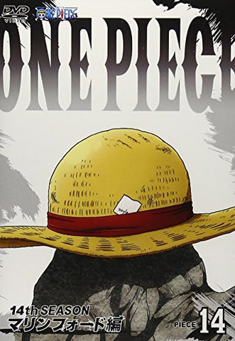 Image for One Piece 14th Season Marin Ford Hen Piece 14