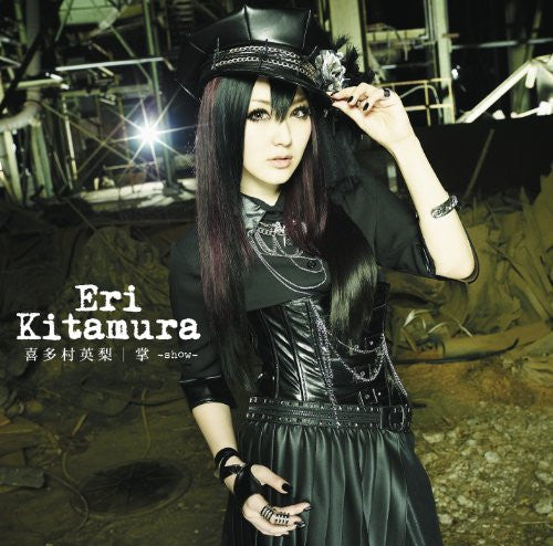 Image 1 for show / Eri Kitamura [Limited Edition]