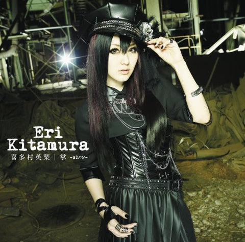 Image for show / Eri Kitamura [Limited Edition]