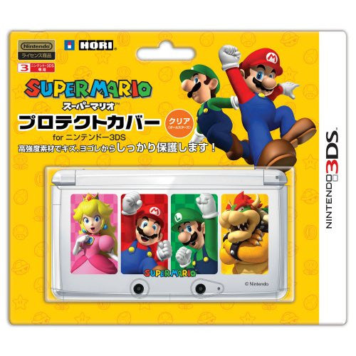 Image 1 for Super Mario Protective Cover 3DS (All-Stars)