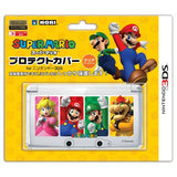 Thumbnail 1 for Super Mario Protective Cover 3DS (All-Stars)
