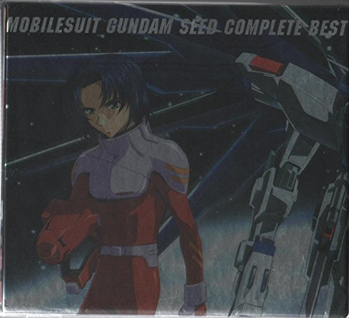 Image 2 for Mobile Suit Gundam SEED COMPLETE BEST [Limited Edition]