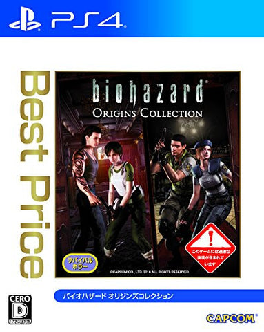 Image for Biohazard Origins Collection (Best Price)