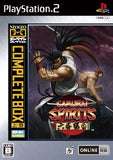 Thumbnail 7 for NeoGeo Online Collection Complete Box Volume 1