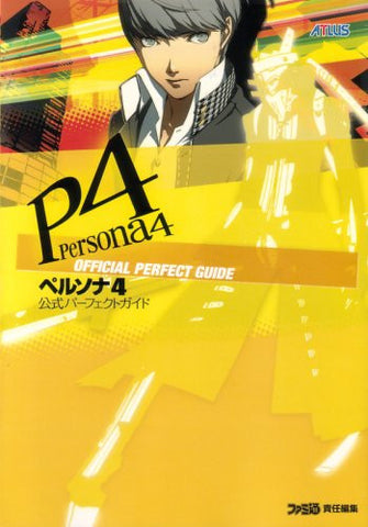 Image for Persona 4 Official Perfect Guide