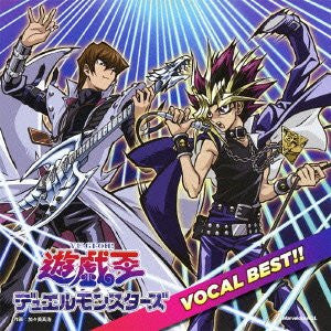 Image 1 for YU-GI-OH! Duel Monsters Vocal Best!!