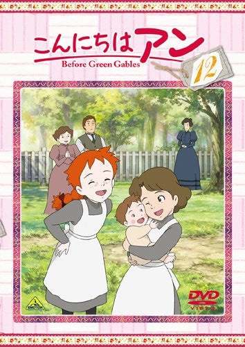 Image 2 for Konnichiwa Anne - Before Green Gables 12