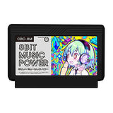 8bit Music Power - 3