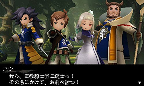 Image 4 for Bravely Second