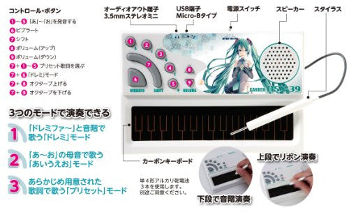 Image 4 for Utau Keyboard Pocket Miku Vocaloid Book : W/Keyboard