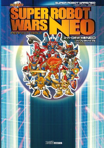 Image for Super Robot Taisen Neo Perfect Bible