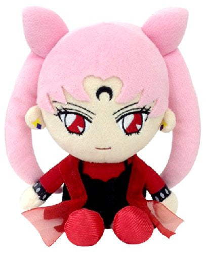 Image 1 for Bishoujo Senshi Sailor Moon - Black Lady - Mini Cushion - Sailor Moon Mini Plush Cushion (Bandai)
