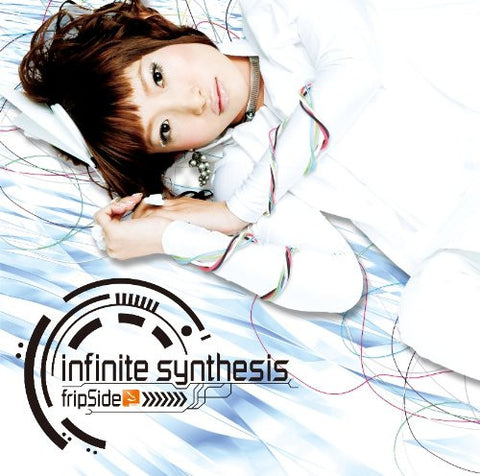 Image for infinite synthesis / fripSide
