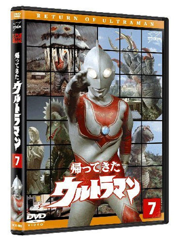 Image for The Return Of Ultraman Vol.7