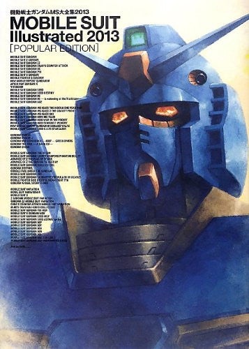 Image 1 for Mobile Suit Gundam Illustrated 2013 Popular Edition
