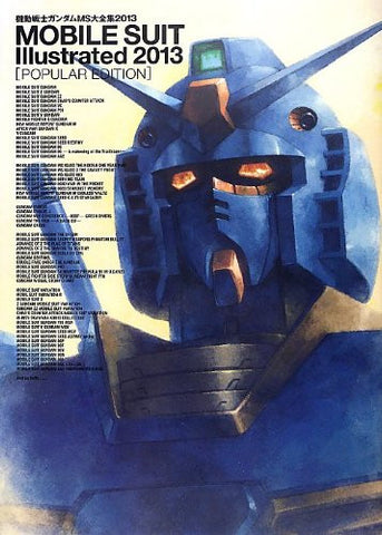 Image for Mobile Suit Gundam Illustrated 2013 Popular Edition