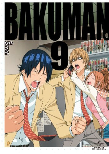 Image 2 for Bakuman 9 [Blu-ray+CD Limited Edition]
