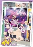 Thumbnail 2 for Yuru Yuri Vol.3