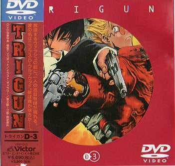 Image for Trigun D-3