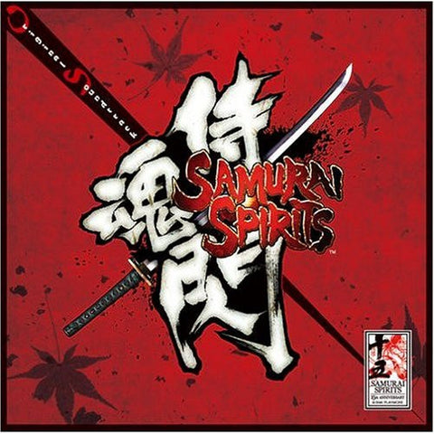 Image for Samurai Spirits Sen Original Soundtrack