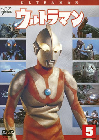 Image for Ultraman Vol.5
