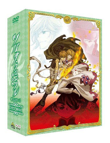 Image for Emotion The Best Tsubasa: Reservoir Chronicle Second Series DVD Box