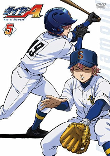 Image 1 for Ace Of Diamond Vol.5