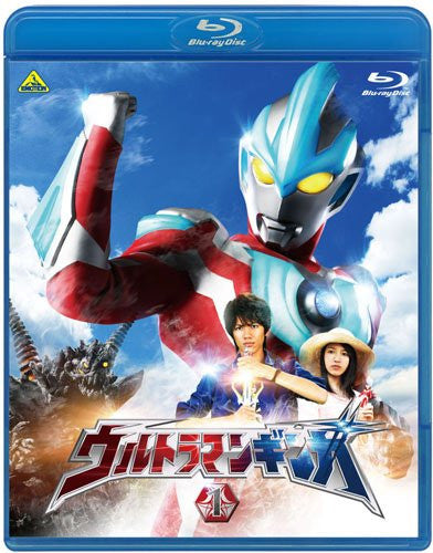 Image 3 for Ultraman Ginga Vol.1