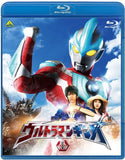 Thumbnail 3 for Ultraman Ginga Vol.1