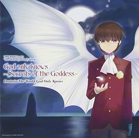 Image for God only knows -Secrets of the Goddess- / Oratorio The World God Only Knows
