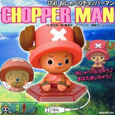 Image 1 for One Piece - Chopper Man - USB Figure (Cube)