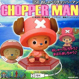 Thumbnail 1 for One Piece - Chopper Man - USB Figure (Cube)