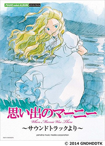 Image for When Marnie Was There Piano Mini Album Solo Music Score