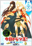Thumbnail 2 for Kyo Kara Maou! Dai 2sho Third Season Vol.1