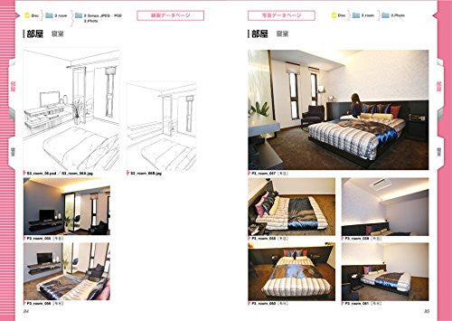 Image 11 for Digital Scenery Catalogue - Manga Drawing - Buildings and Rooms - Incl. CD