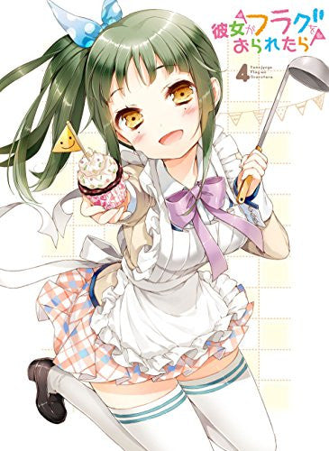 Image 1 for Kanojo Ga Flag Wo Oraretara Vol.4